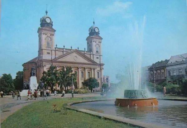Debrecen 01 (egy régi képeslapon).jpg