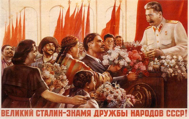 stalin-and-minorities-01.jpg