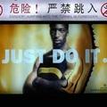 Ugrásra bíztat a Nike