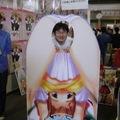 A japánok furák