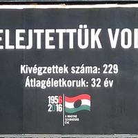 Szexplakátok Budapesten!
