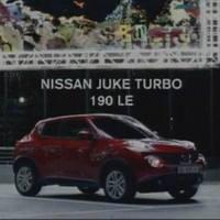 [ReZe365] Nissan Juke Turbo Reklám 2011 (Gyorsabb, mint gondolnád)