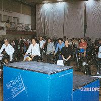 A leghosszabb csoportos spinning edzés