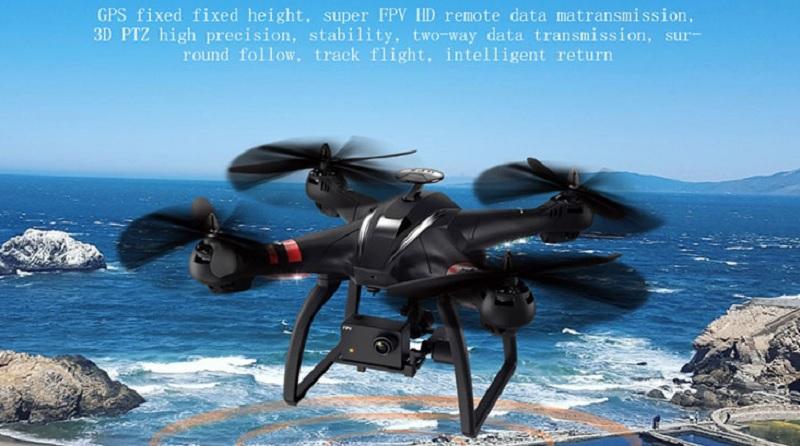 bayangtoys-x21-gps-quadcopter-drone.jpg