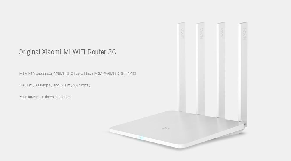 mi_router2.jpg