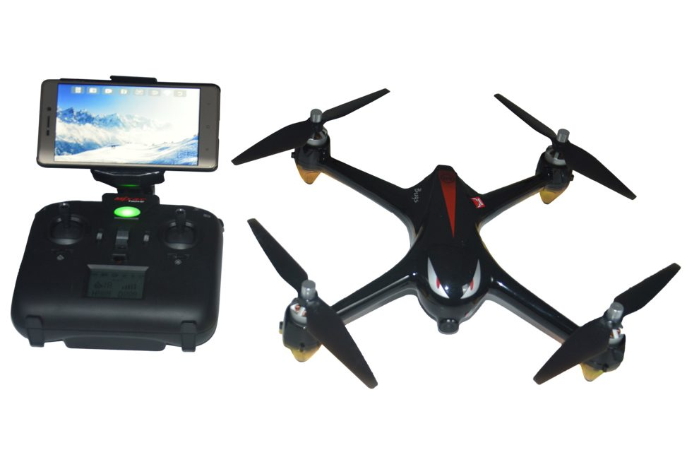 mjx-b2w-bugs-2-gps-brushless-rc-quadcopte-drone-with-5g-wifi-fpv-1080p-hd-camera-e1512380203927.jpg