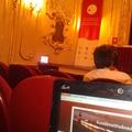 Kibertér-rend(észet)-védelem avagy nemzetközi konferencia a kiberfenyegetések kihívásairól