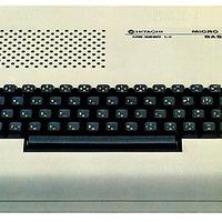 Gépismertető- Keleti számítógépek V.