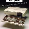 Gépismertő- Keleti számítógépek II.