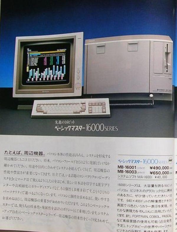 hitachi16000.jpg
