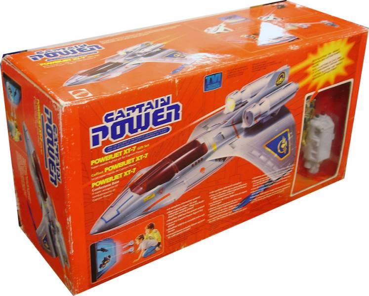 powerjetxt7.jpg