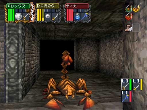 dungeonsegasat2.jpg