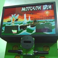 Orosz Retro játékgépek