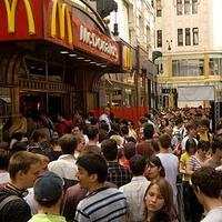 Az első McDonald's Budapesten