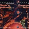 Retro Kincsek 10. - Alternity RPG