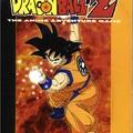 Retro Kincsek 31. - Dragonball Z - The Anime Adventure Game