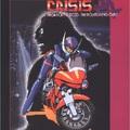 Retro Kincsek 29. - Bubblegum Crisis - MegaTokyo 2033 - The RPG