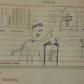 Sajnos nem tudok pompásan rajzolni (003.)