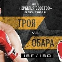 Eduard Troyanovsky vs Keita Obara: Felvezetés a mérkőzéshez