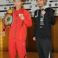 Naoya Inoue vs Kohei Kono: Felvezetés a mérkőzéshez