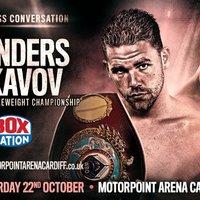 Billy Joe Saunders vs Artur Akavov: Felvezetés a mérkőzéshez