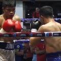 McJoe Arroyo vs Jerwin Ancajas: A mérkőzés