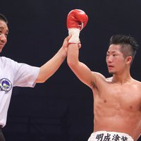 A jövő bajnoka? : Takuma Inoue