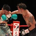 Kohei Kono vs Luis Concepcion: A mérkőzés
