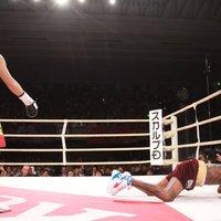 Shinsuke Yamanaka vs Anselmo Moreno II: A hét mérkőzésének összefoglalója