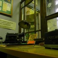Az OTP Bank Pénzügytörténeti Gyűjteménye