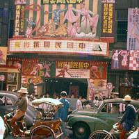 Thaiföldi pillanatképek - 1956