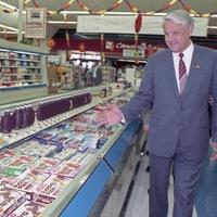 Jelcin boltba megy - 1989