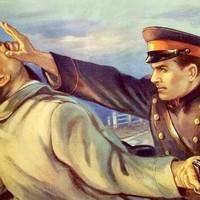 A szovjet rendőr
