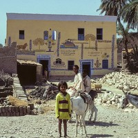 Egyiptom 1984