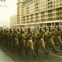 Szovjetunió 1982-1984