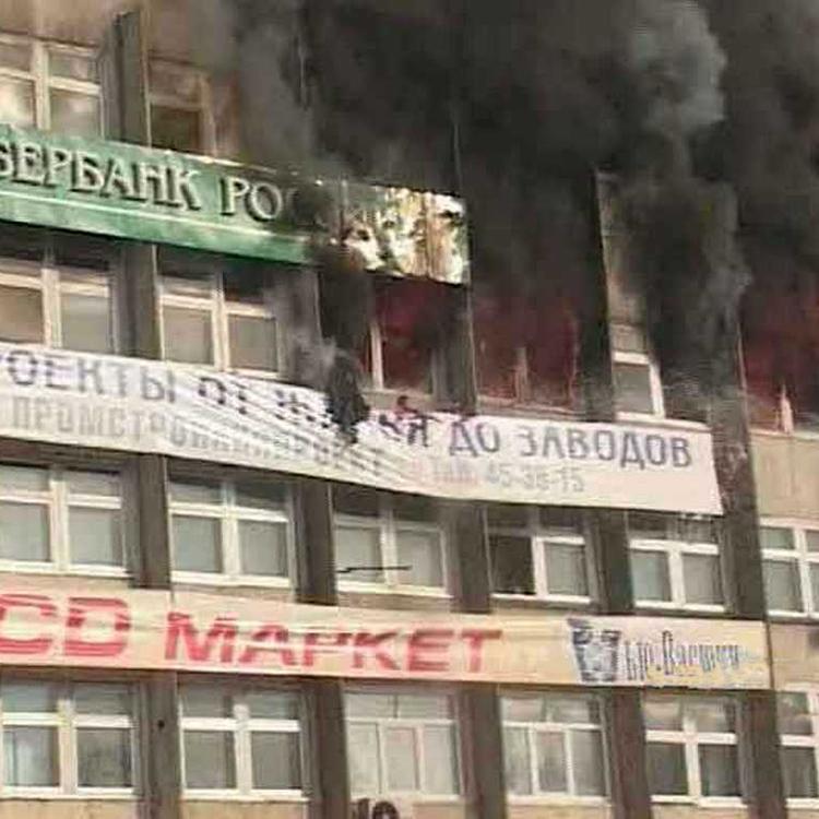 TEGNAPELŐTTI HÍRADÓ: Tűz a bankházban - 2006