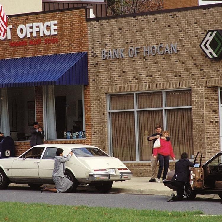 EXTRA tartalom 2. - FBI kiképzőközpont a nyolcvanas években