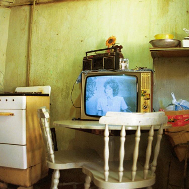 Kubai tévékészülékek