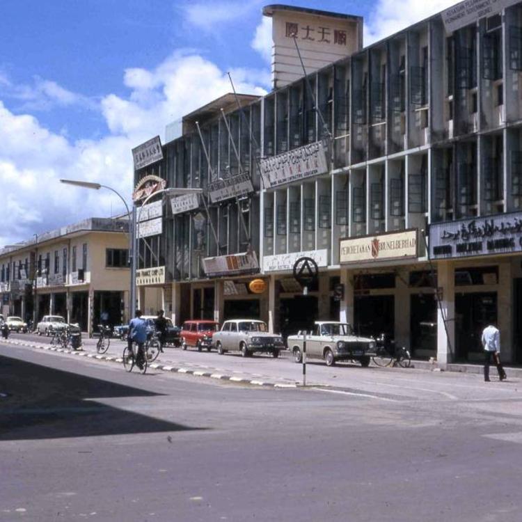 Brunei - 1960-as évek