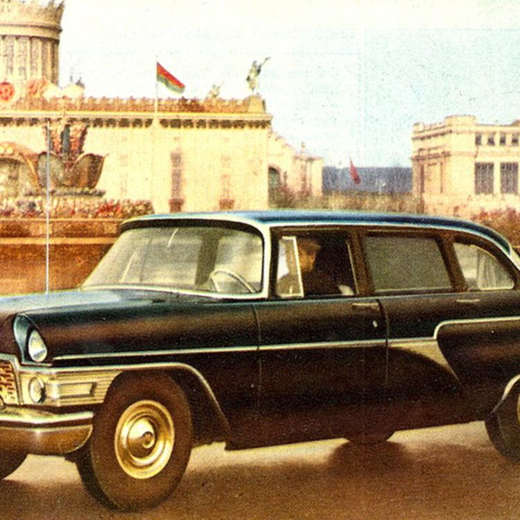 A szovjet AVTOEXPORT katalógus - 1960