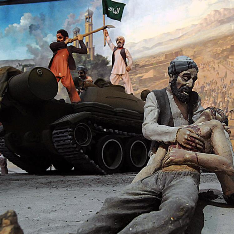 Jihad múzeum