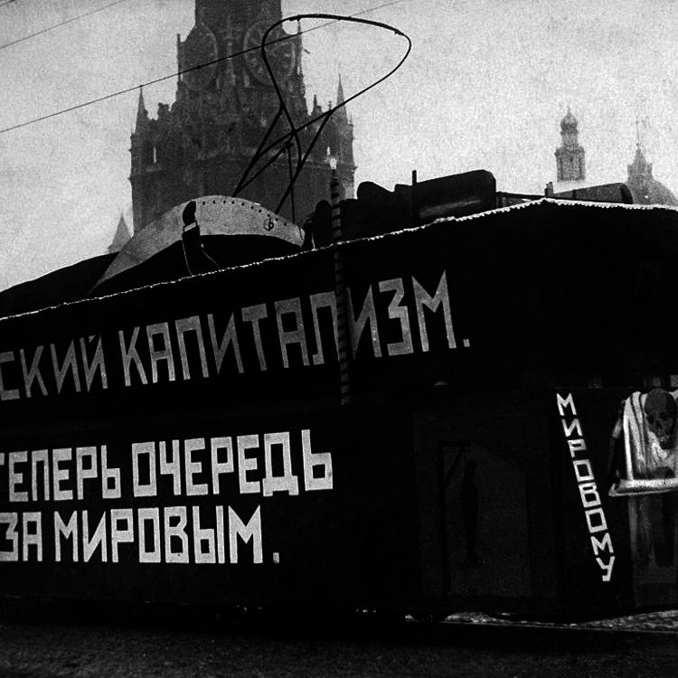 Napi érdekes - 181. Észbontó Szovjetunió