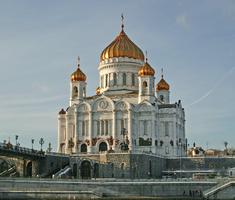A moszkvai Megváltó Krisztus-székesegyház története