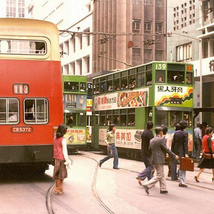 Hong-Kong - 1980