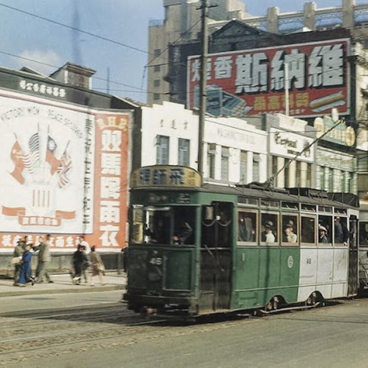 Sanghaj ritka, színes képeken - 1945-46