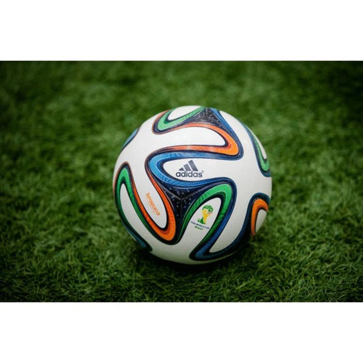Ritkán látható focivébé történelem