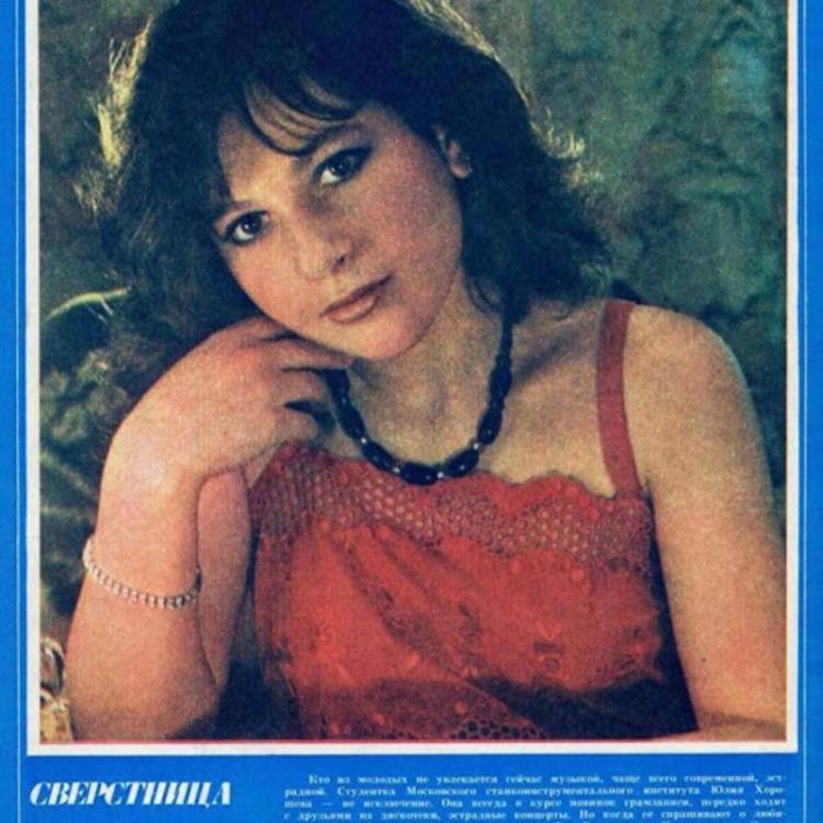 Szovjet lányok 1989