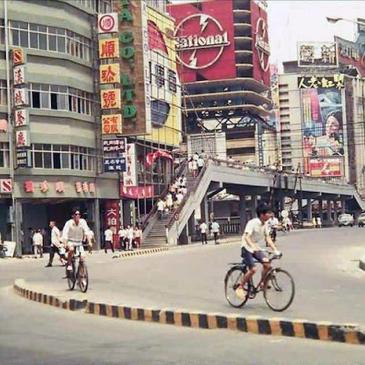 Tajvan színesben - 1960-80