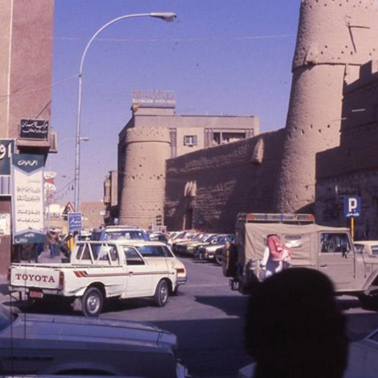 Szaúd-Arábia - 1970