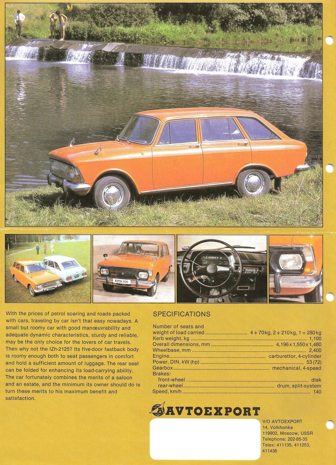1973-1982-IZh-2125.jpg